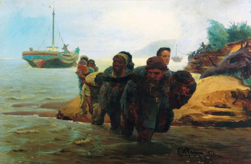 «Бурлаки, идущие вброд» Илья Репин