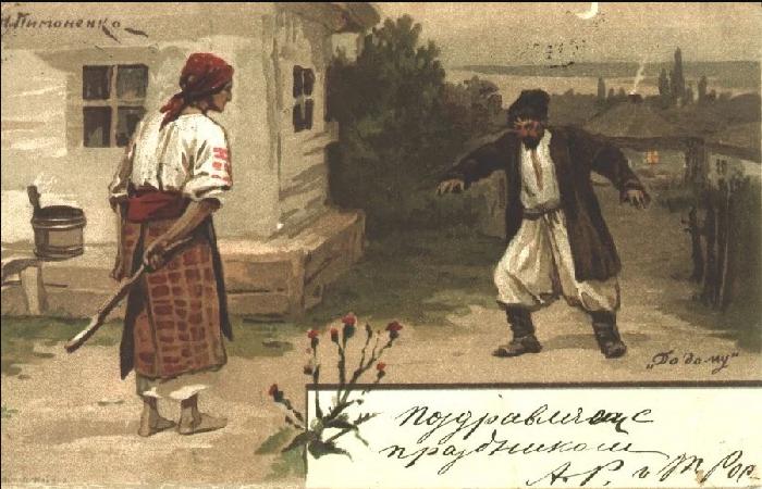 Открытка с репродукций картины «До дома»