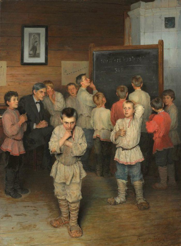 Богданов-Бельский Н.П. «Устный счёт. В народной школе С. А. Рачинского.», 1895 год