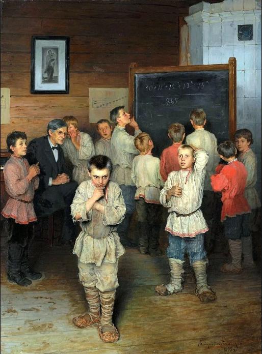 Н. П. Богданов-Бельский «Устный счёт. В народной школе С. А. Рачинского», 1895 год