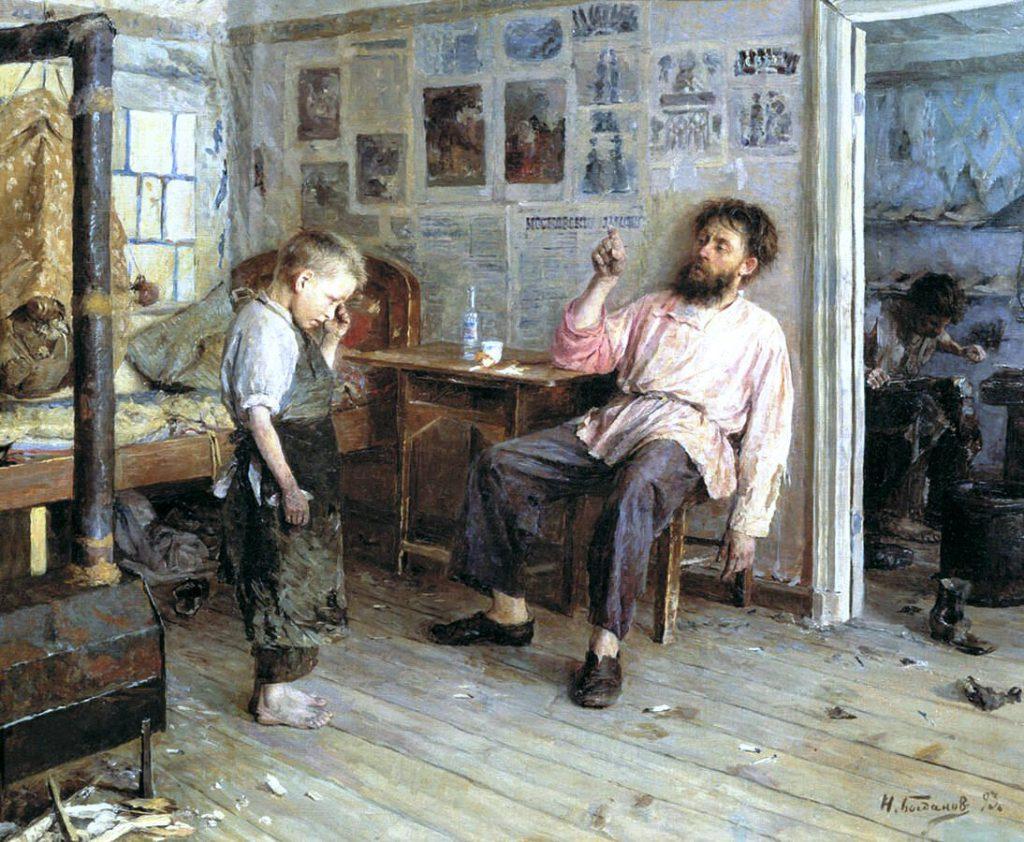 Иван Богданов «Новичок», 1893 год