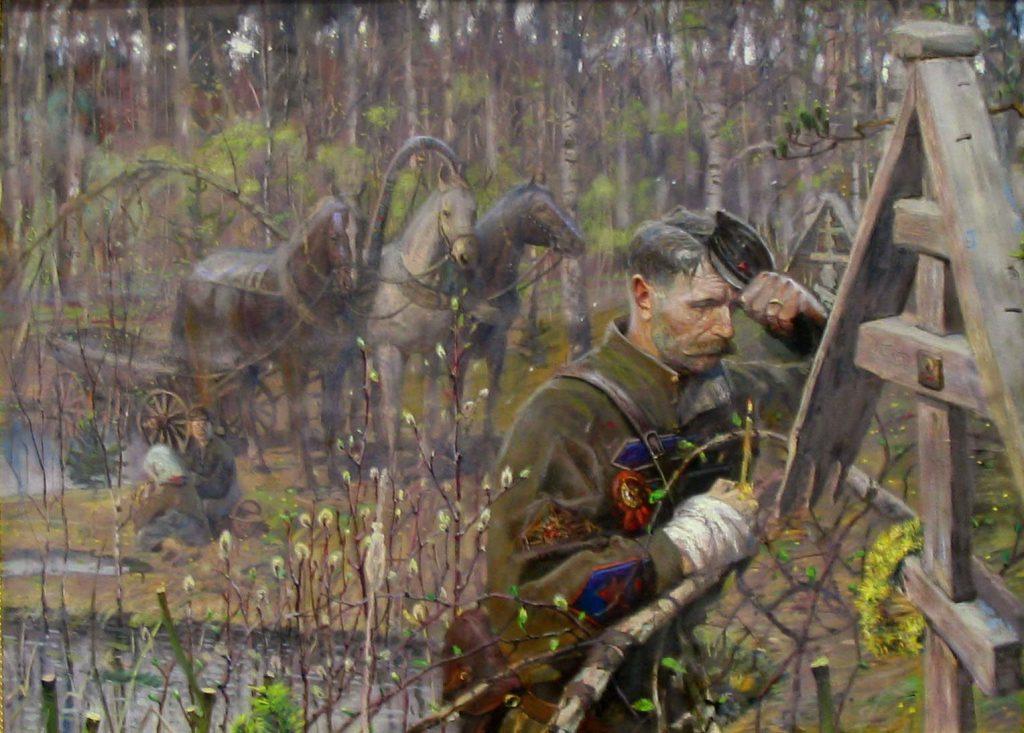 Павел Рыженко, триптих «Покаяние», 2004 год «Веночек»