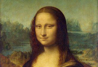Леонардо да Винчи, «Мона Лиза», фрагмент