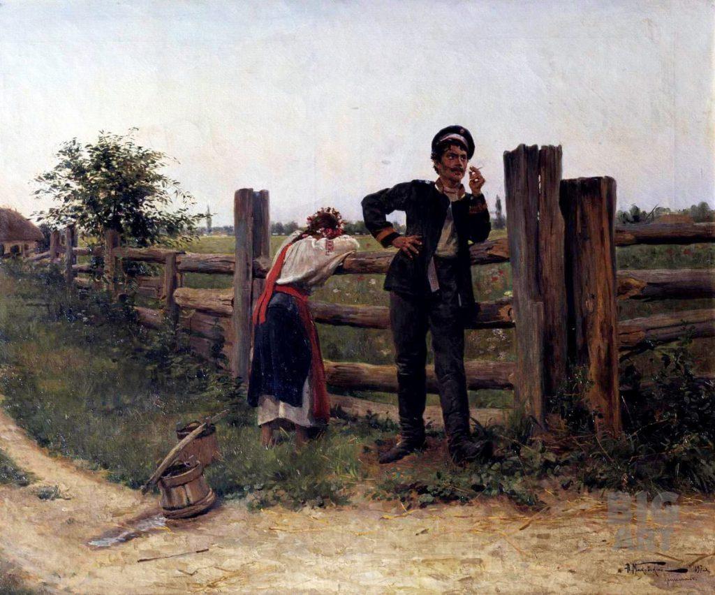 Александр Владимирович Маковский, «Надоела», 1897 год