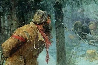 Василий Максимович Максимов «Лесной сторож», фрагмент