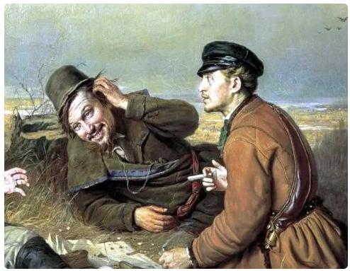 Бессонов и Нагорный