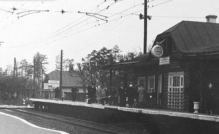 Станция Салтыковская в советские годы