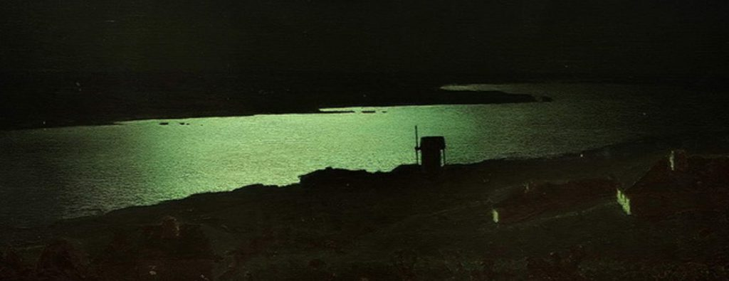 «Лунная ночь на Днепре», фрагмент