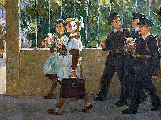 Васецкий Григорий Степанович «Первое сентября», фрагмент