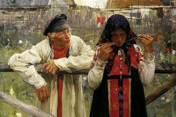 Иванов Михаил Филиппович «Ответа жду», фрагмент