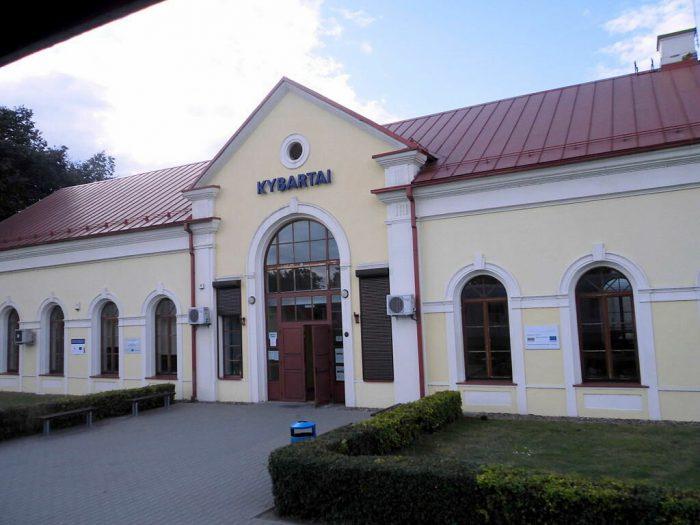 Станция Кибартай, Литва. Здесь прошло детство Левитана.