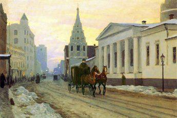 Михаил Маркианович Гермашев «Старая Москва. Улица Арбат», 1912-1913 годы