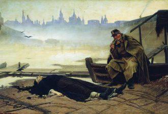 Василий Перов «Утопленница», 1867 год
