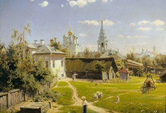 «Московский дворик», Василий Поленов, 1878 год