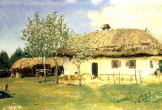Илья Ефимович Репин «Украинская хата», 1880 год