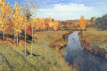 Исаак Левитан «Золотая осень», 1895 год