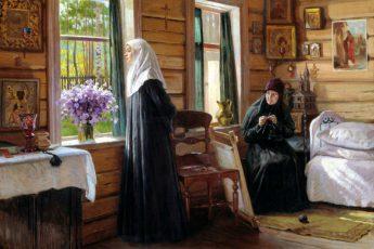 Михаил Игнатьев «А жизнь так хороша», 1917 год