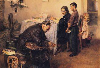 Сергей Алексеевич Григорьев «Вернулся», 1954 год