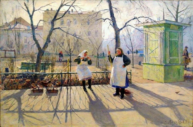 Волобуев Евгений Всеволодович «Утро», 1957 год
