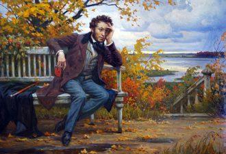 Борис Щербаков «Пушкин в Михайловском», 1969 год