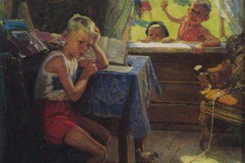 Фёдор Павлович Решетников «Переэкзаменовка», 1954 год