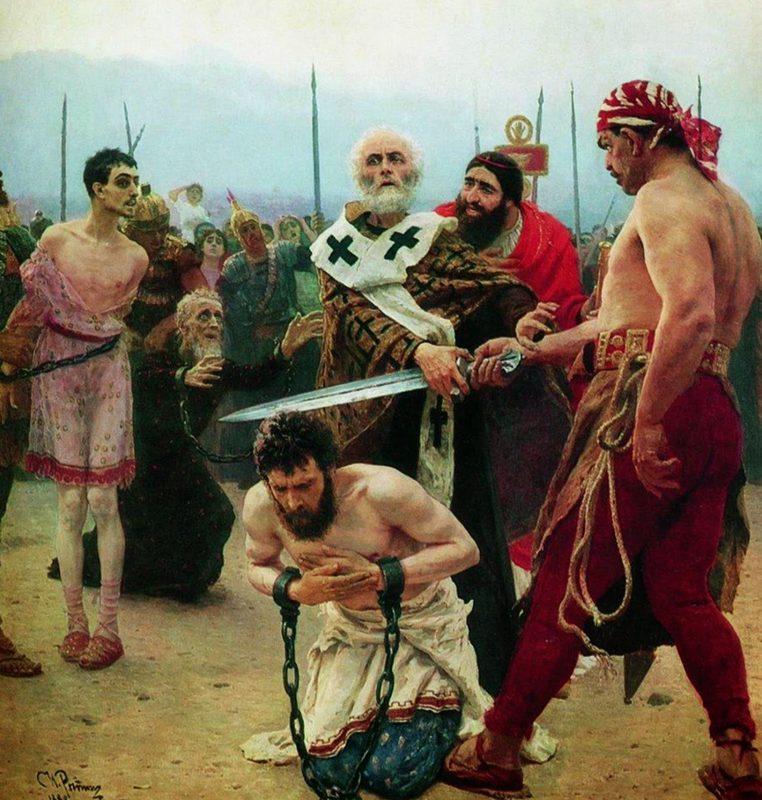 Илья Репин «Николай Мирликийский избавляет от смерти трёх невинно осуждённых», 1888 год