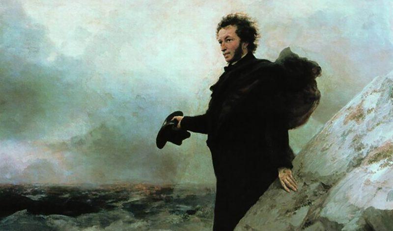 Иван Айвазовский и Илья Репин «Прощание Пушкина с Черным морем», фрагмент