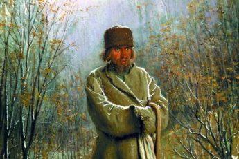Иван Крамской «Созерцатель», фрагмент