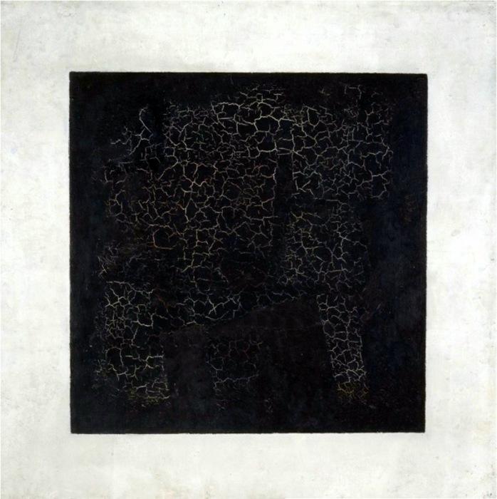 Казимир Малевич «Черный супрематический квадрат», 1915 год