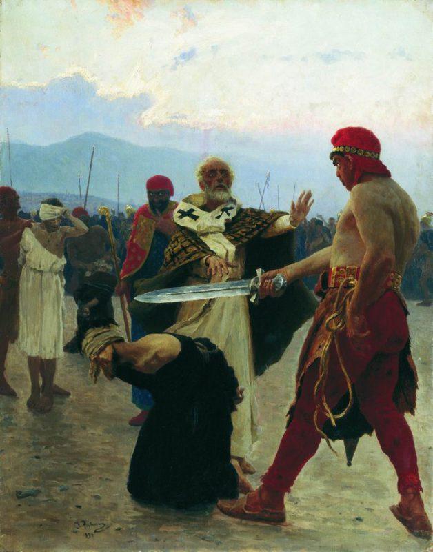Повторный вариант картины 1890 года