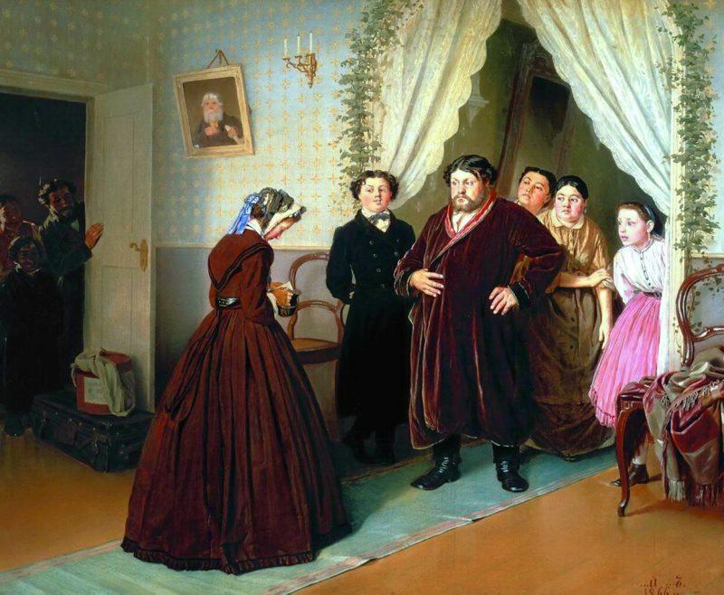 Василий Перов «Приезд гувернантки в купеческий дом», 1866 год