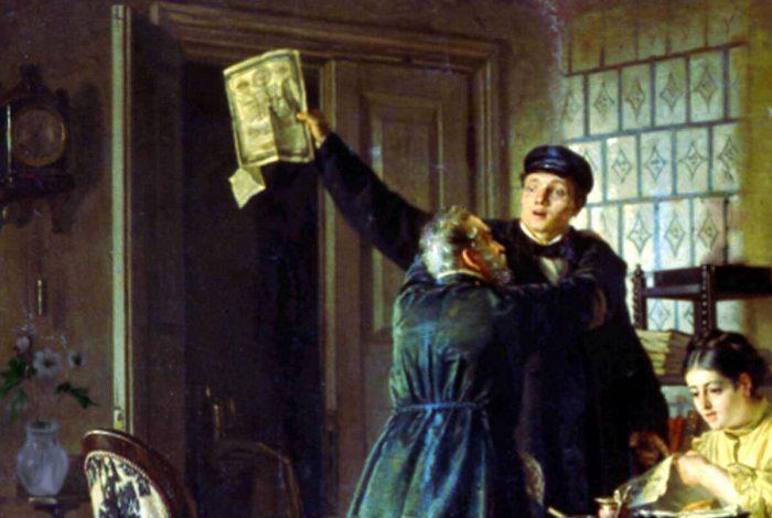 Николай Неврев «Выигрышный билет», фрагмент
