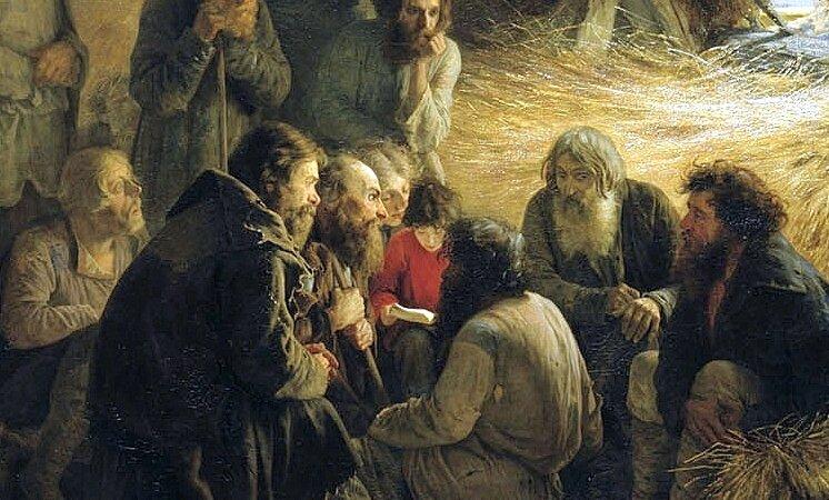 Григорий Мясоедов «Чтение положения 19 февраля 1861 года», фрагмент
