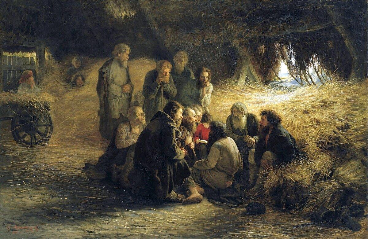 Григорий Мясоедов «Чтение положения 19 февраля 1861 года», 1873 год