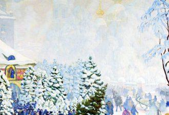 Борис Кустодиев «Елочный торг», 1918 год