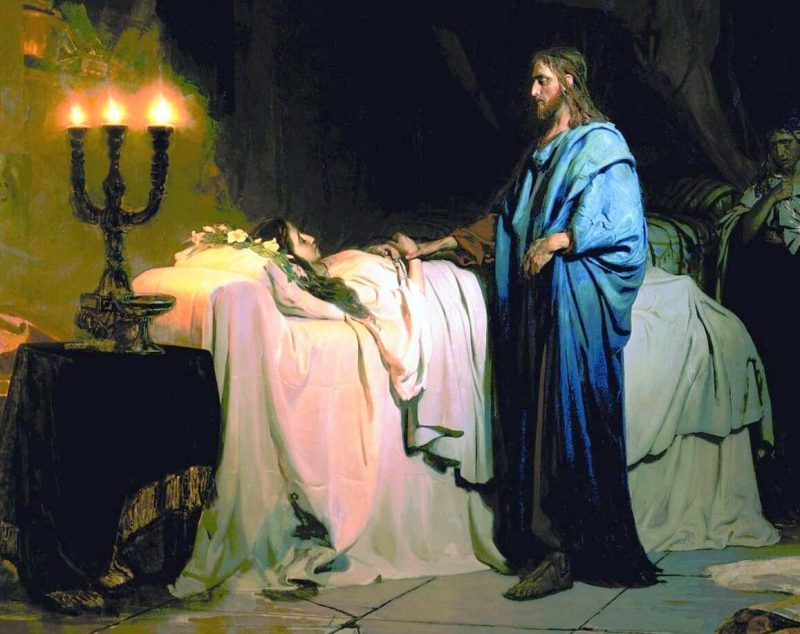 Илья Репин «Воскрешение дочери Иаира», фрагмент