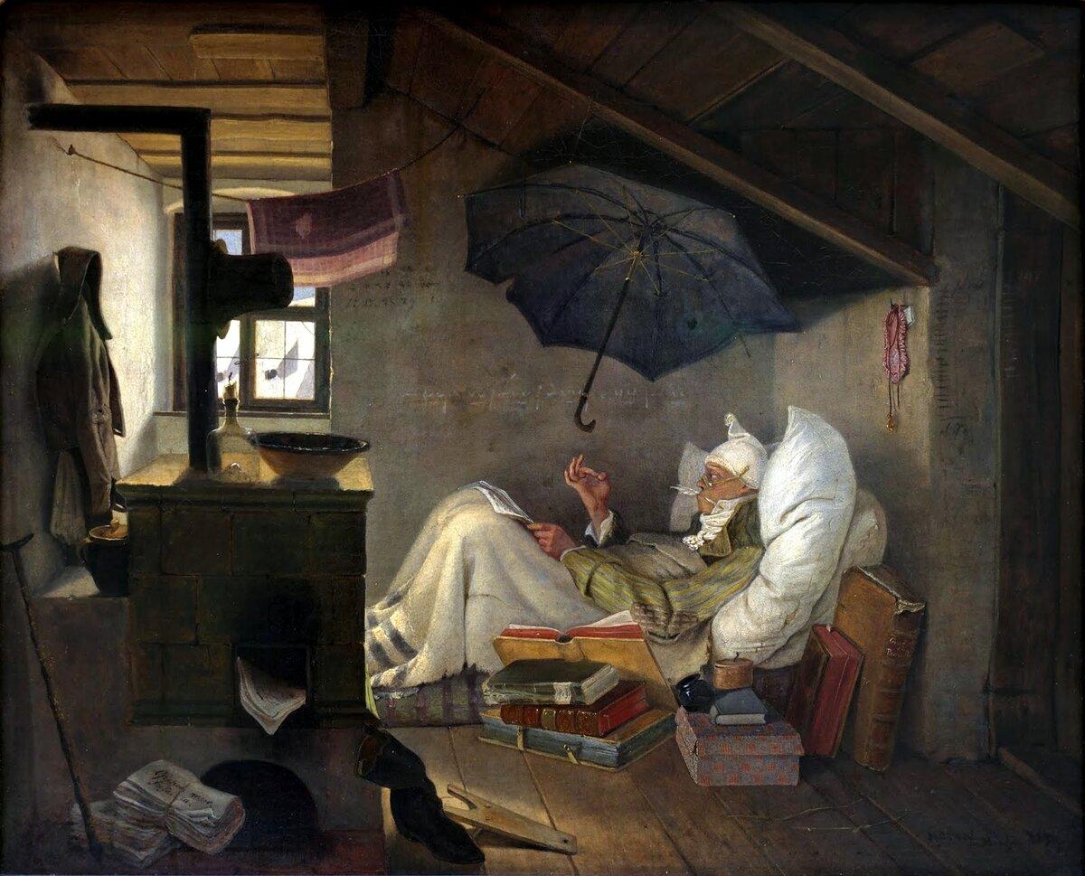 Карл Шпицвег «Бедный поэт», 1839 год