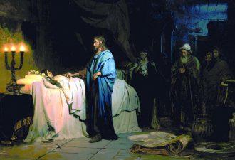 Илья Репин «Воскрешение дочери Иаира», 1871 год