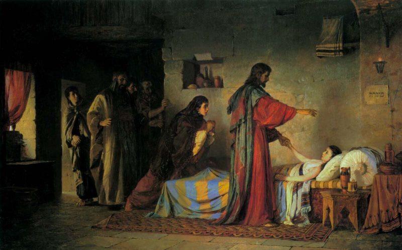 Василий Поленов «Воскрешение дочери Иаира» 1871 год