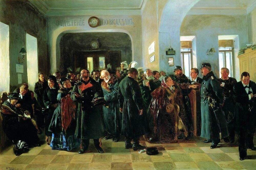 Владимир Маковский «Крах банка», 1881 год