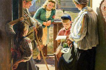 Александр Лактионов «Письмо с фронта», 1947 год