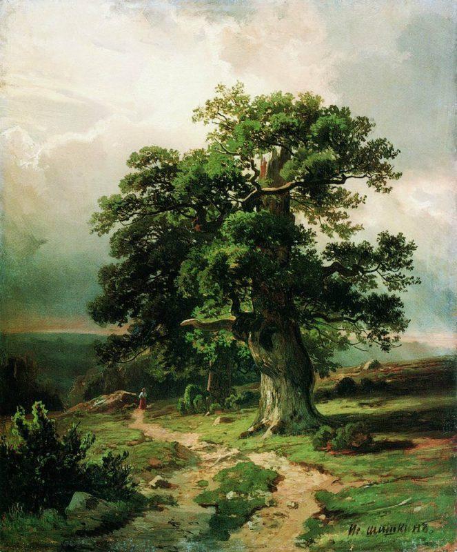Иван Шишкин «Дубы», 1865 год
