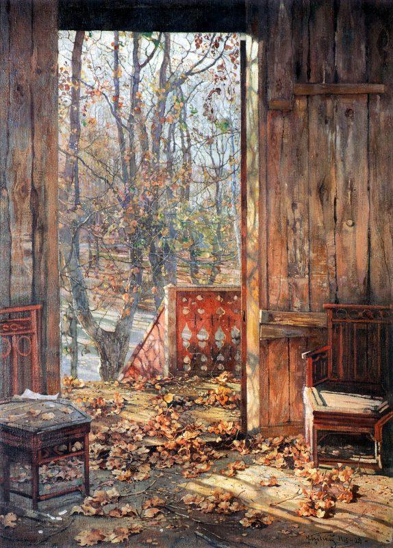 Исаак Бродский «Опавшие листья», 1915 год
