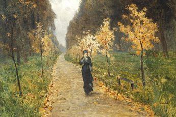 Исаак Левитан «Осенний день. Сокольники», фрагмент