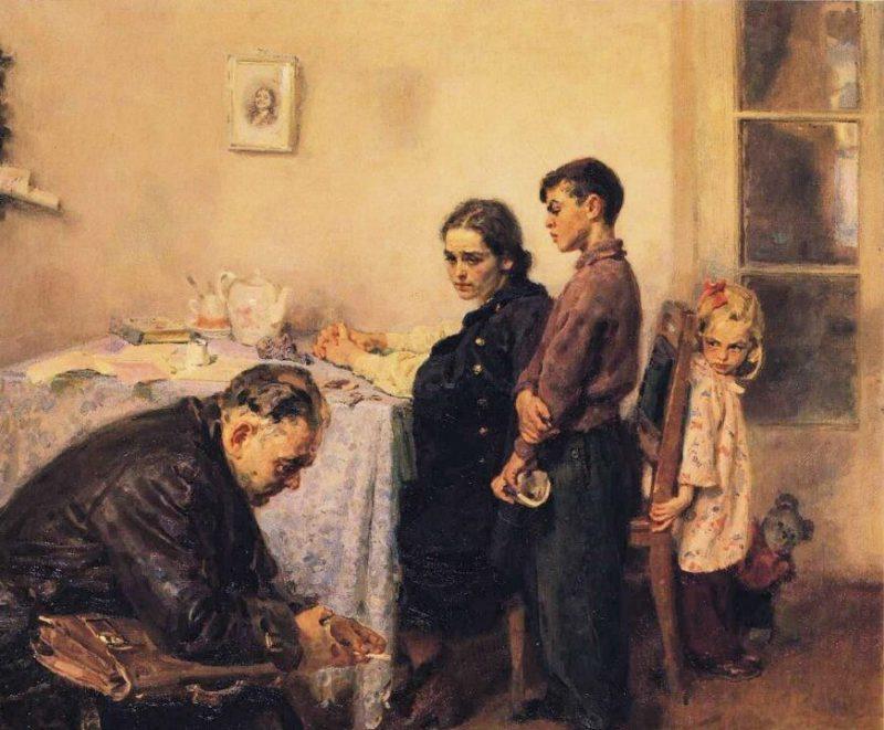 Сергей Григорьев «Вернулся», фрагмент