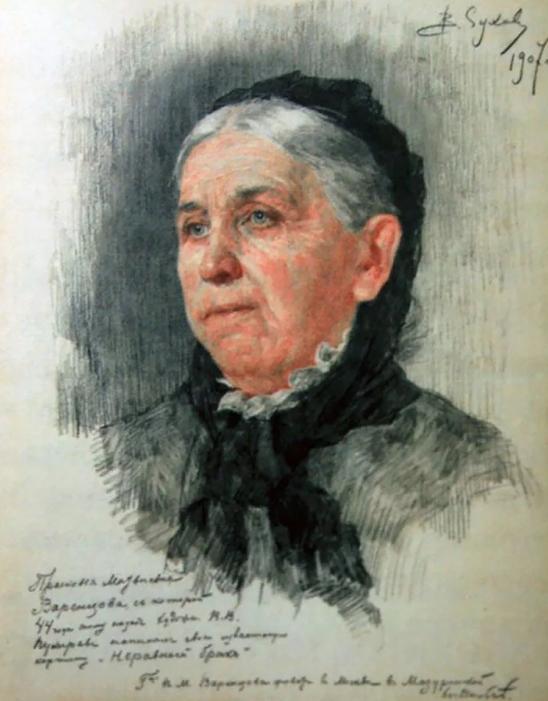 Рисунок, написанный карандашом в 1907 году В. Д. Суховым