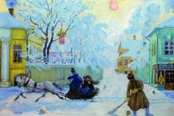 Борис Кустодиев «Морозный день», 1913 год