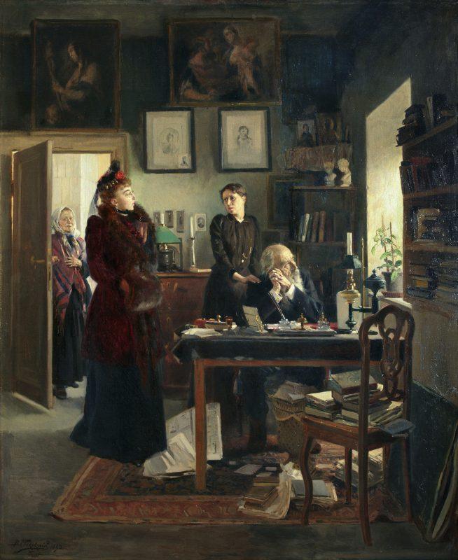 Владимир Маковский «Две сестры», 1893 год