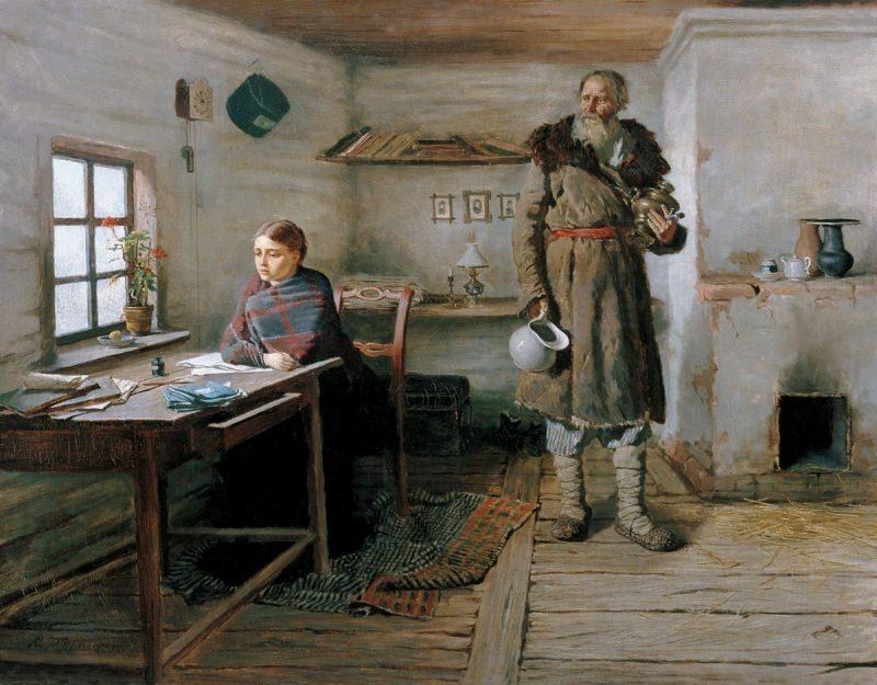 Константин Трутовский «Сельская учительница», 1883 год
