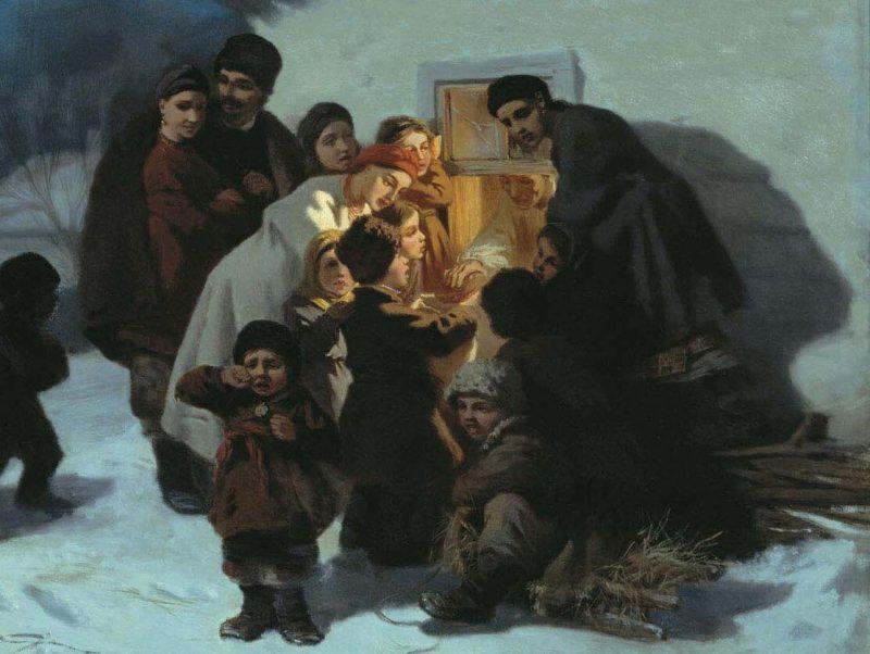 Константин Трутовский «Колядки в Малороссии», фрагмент